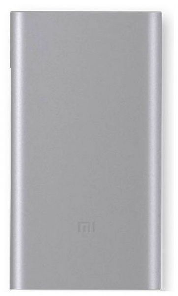Xiaomi Mi Power Bank 2 10000mAh Silver - фото