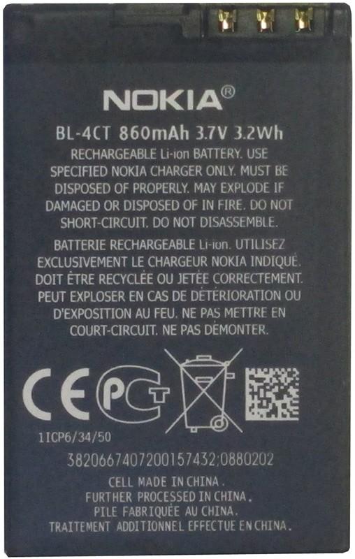 Аккумулятор Nokia 5310 (BL-4CT) - Фото 1