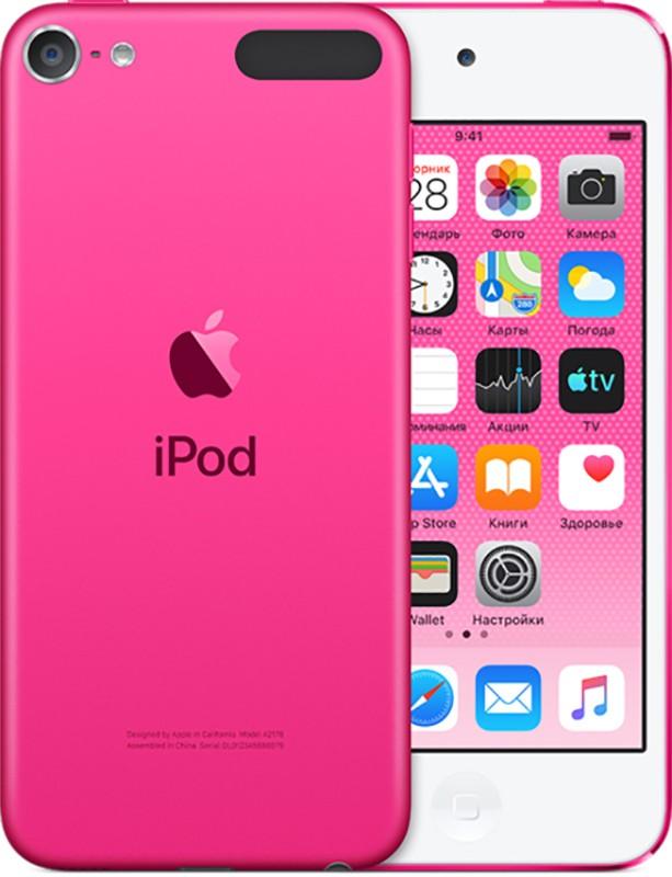 Apple iPod touch 7Gen 32GB Pink (MVHR2)