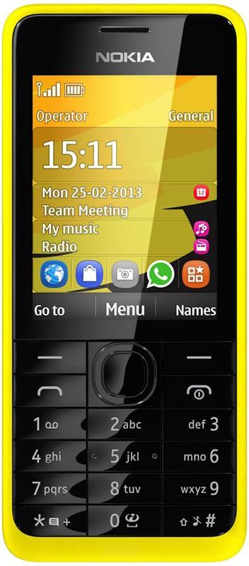 Мобильный телефон Nokia 301 Dual SIM Yellow - Фото 1