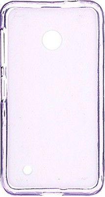 Чехол-накладка Drobak PU для Nokia Lumia 530 Dual Sim Violet\Clear - Фото 1
