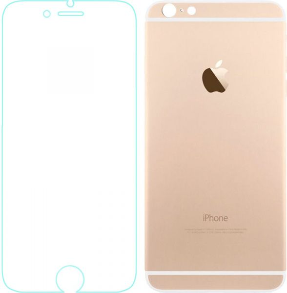 TOTO Metal Tempered Glass 0.2 mm front and back iPhone 6/6s Gold