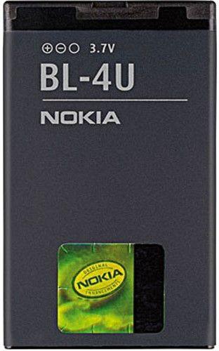 Аккумулятор Nokia 8800 Arte (BL-4U) - Фото 1
