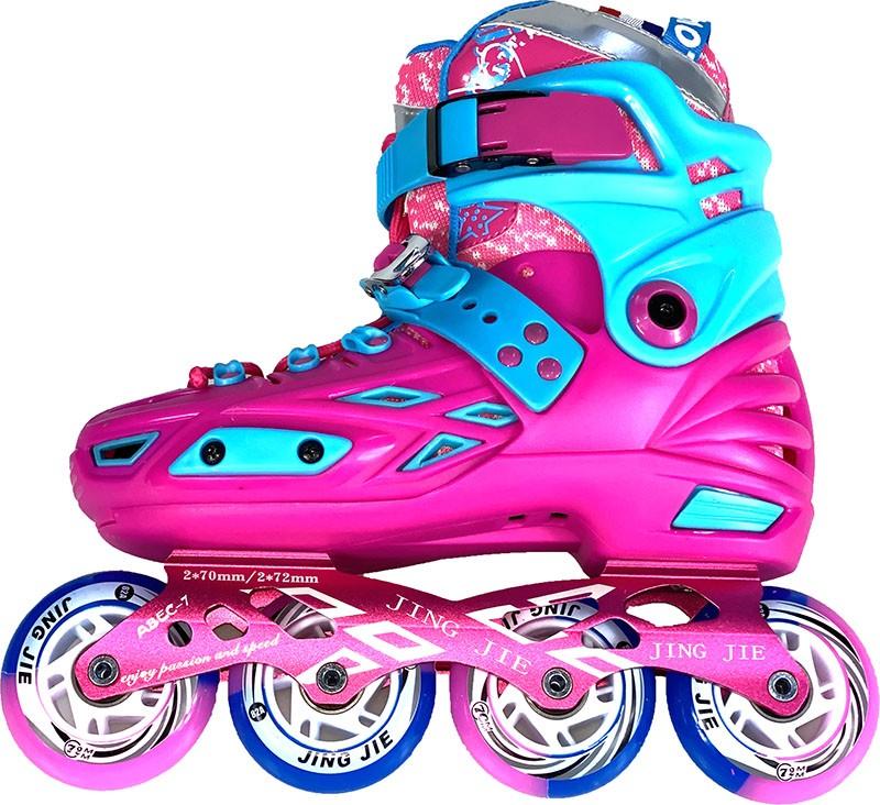 Купить Роликовые коньки, TOTO K926 31-34 size Pink