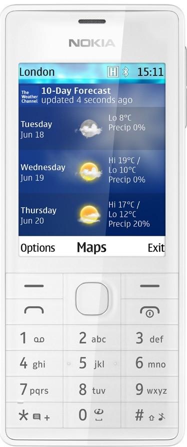 Мобильный телефон Nokia 515 White - Фото 1