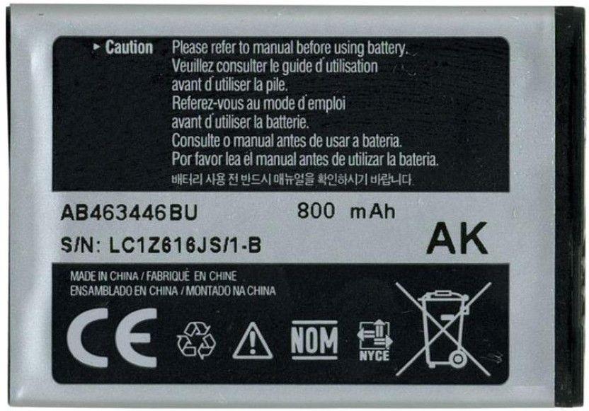 Аккумулятор Samsung X200 (AB463446B) - Фото 1