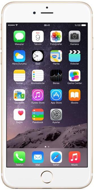 Смартфон Apple iPhone 6s Plus 64GB Gold - Фото 1