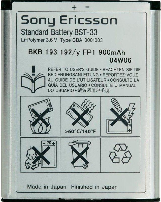 Аккумулятор Sony Ericsson K790 (BST-33) - Фото 1