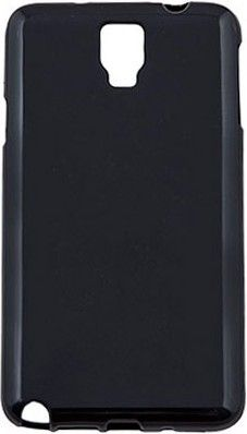 Чехол-накладка Drobak Elastic PU для Samsung Note 3 Neo N7502 Black - Фото 1