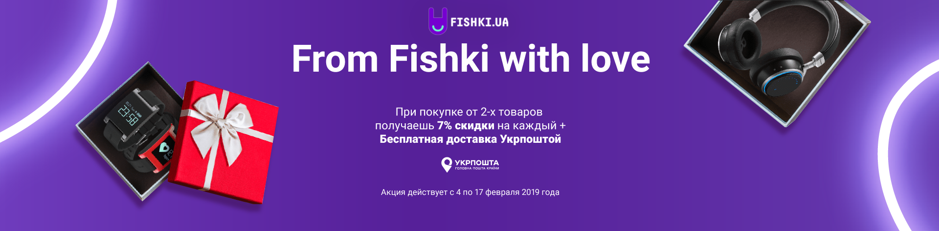 From fishki with love