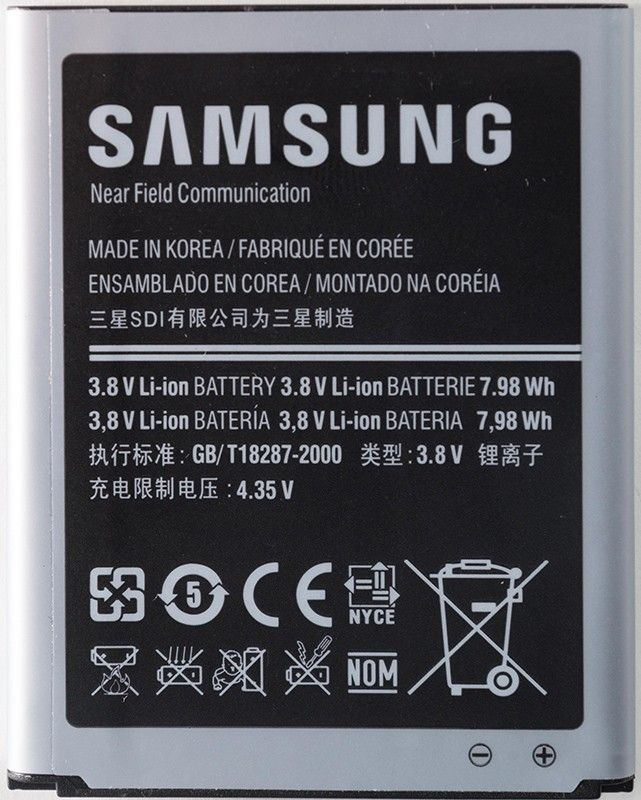Аккумулятор Samsung i9300 (EBL1G6LLU) - Фото 1