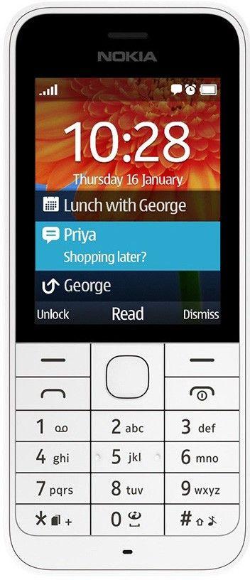 Мобильный телефон Nokia 220 Dual SIM White - Фото 1
