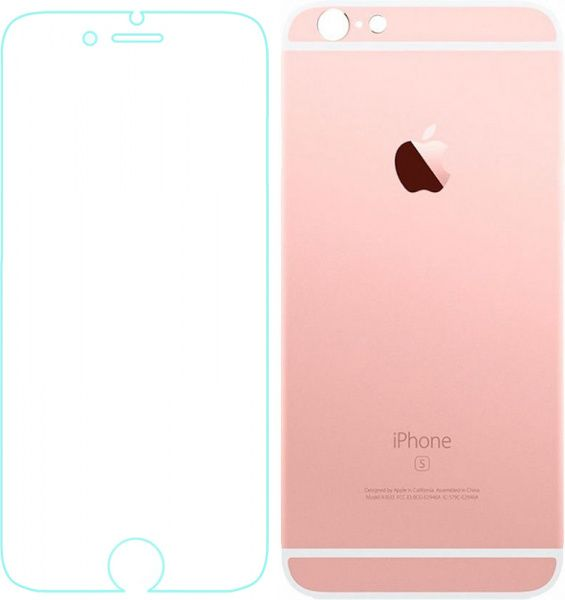 TOTO Metal Tempered Glass 0.2 mm front and back iPhone 6/6s Rose Gold