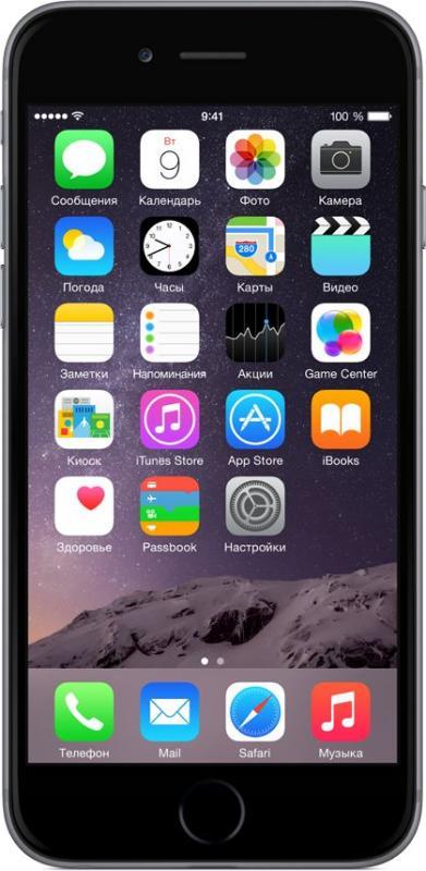 Смартфон Apple iPhone 6 Plus 128Gb Space Gray - Фото 1