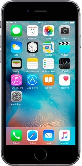 Смартфон Apple iPhone 6s 128GB Space Gray - Фото 1