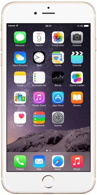 Смартфон Apple iPhone 6s Plus 128GB Gold - Фото 1