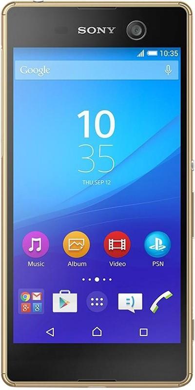 Смартфон Sony Xperia M5 Dual E5633 Gold - Фото 1