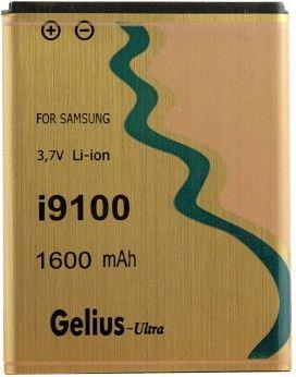Аккумулятор Gelius для Samsung I9100 1600mAh - Фото 1