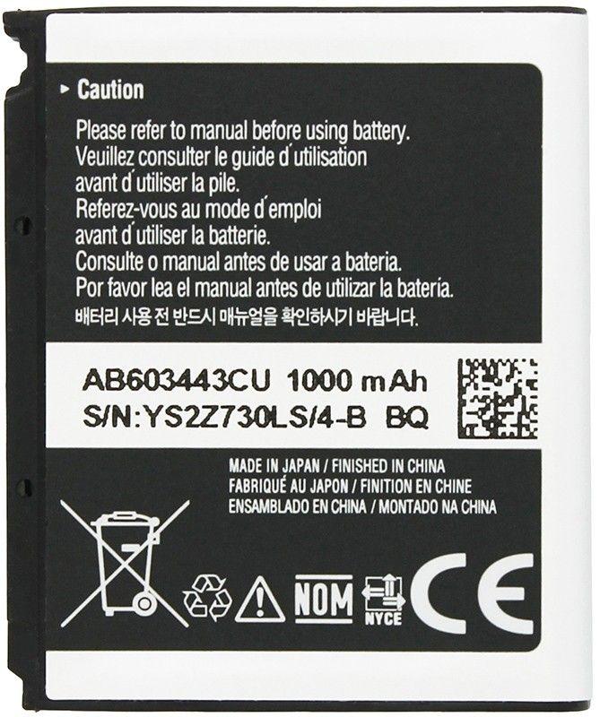 Аккумулятор Samsung S5230 (AB603443CU) - Фото 1
