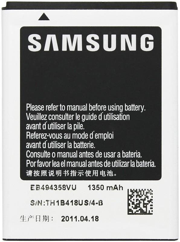 Аккумулятор Samsung S5830 (EB494358VU) - Фото 1