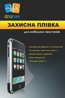 Защитная пленка Drobak Nokia Lumia 510 - Фото 1