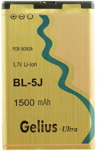 Аккумулятор Gelius BL-5J для Nokia 1500mAh - Фото 1