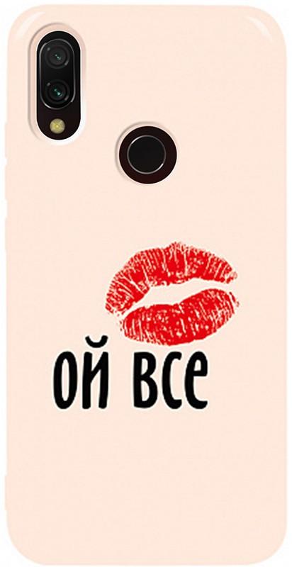 Купить Чехлы для телефонов, TOTO Pure TPU 2mm Print Case Xiaomi Redmi 7 #52 Oyvse Sand pink