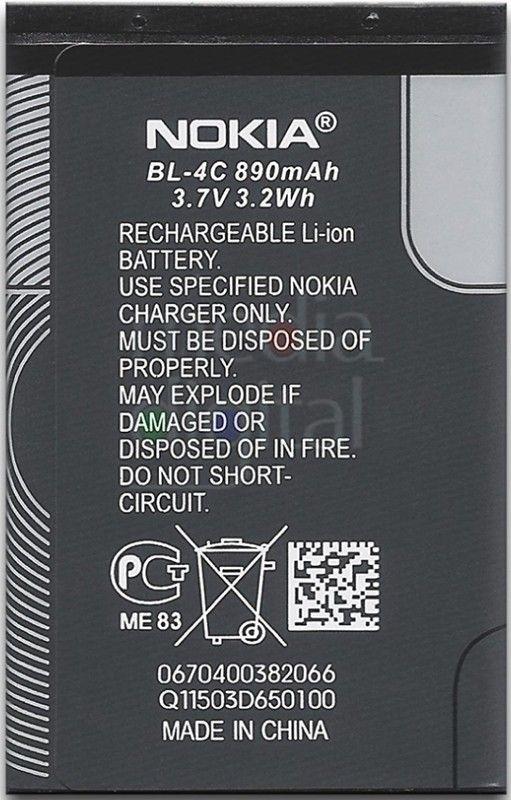 Аккумулятор Avalanche Premium BL-4C для Nokia 6100 - Фото 1