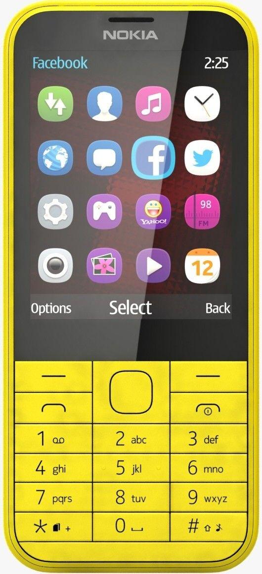 Мобильный телефон Nokia 225 Dual SIM Yellow - Фото 1