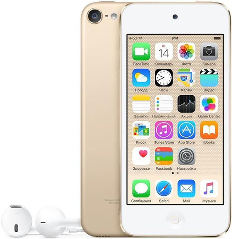 Apple iPod touch 6Gen 16GB Gold MKH02