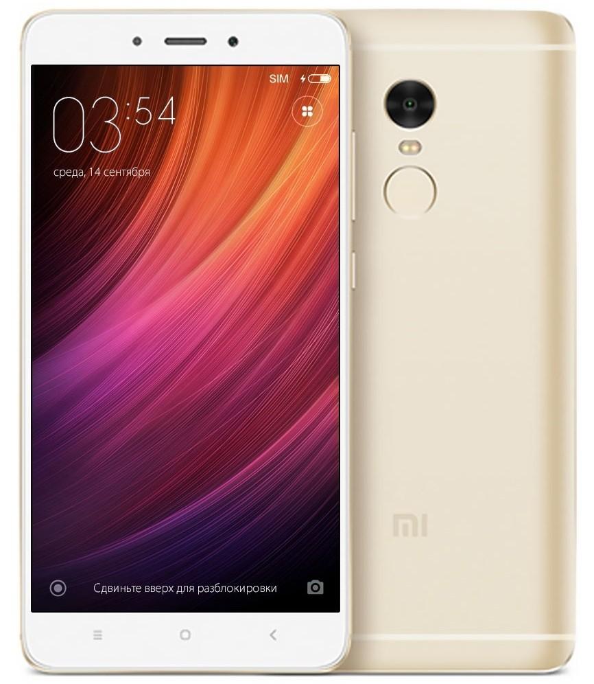 Смартфон Xiaomi Redmi Note 4 2/16GB Gold - Фото 1