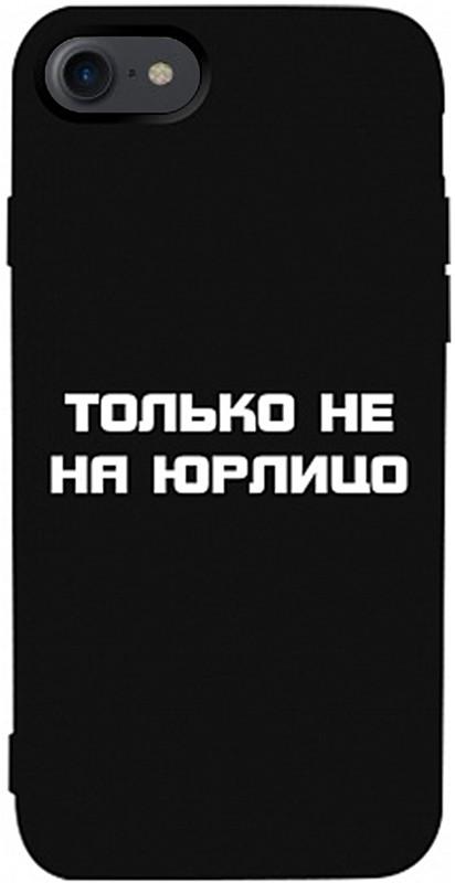 TOTO Matt TPU 2mm Print Case Apple iPhone 7/8/SE 2020 #65 Yurlico Black