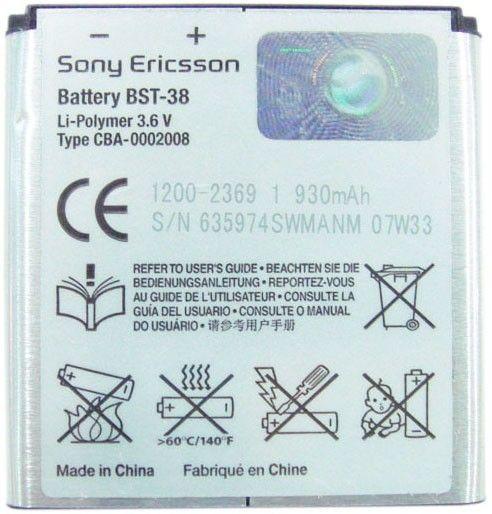 Аккумулятор Sony Ericsson S500i (BST-38) - Фото 1