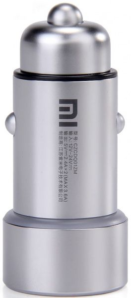 Xiaomi Car Charger Silver - фото