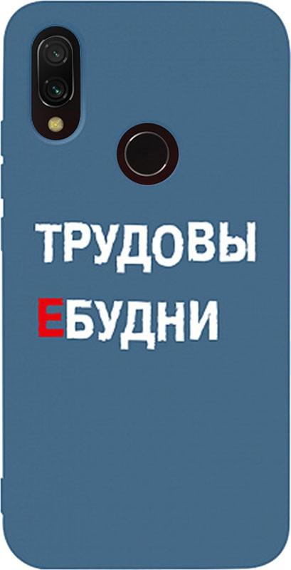 Купить Чехлы для телефонов, TOTO Matt TPU 2mm Print Case Xiaomi Redmi 7 #78 Budni Navy Blue
