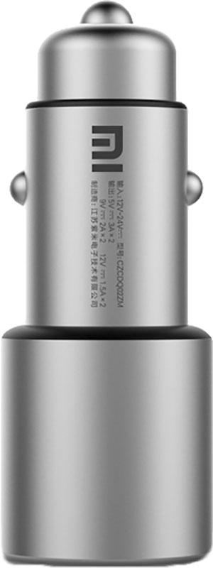 Купить Зарядные устройства, Xiaomi Car Charger QC 3.0 Silver