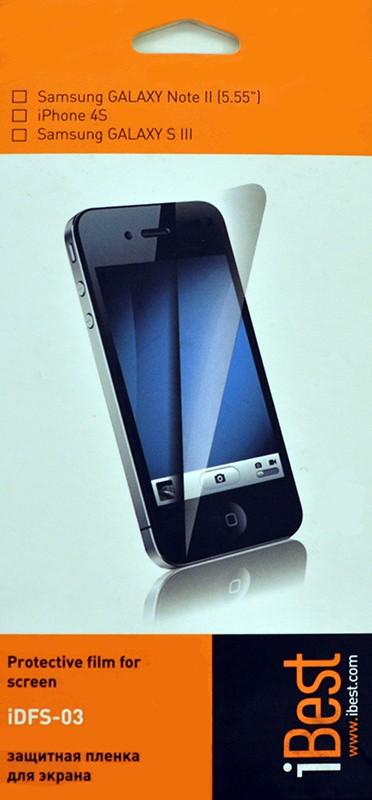 Защитная пленка iBest iDFS-04 для Samsung Tab 2/10.1 - Фото 1