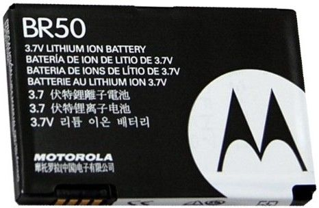 Аккумулятор Motorola V3 (BR-50) - Фото 1