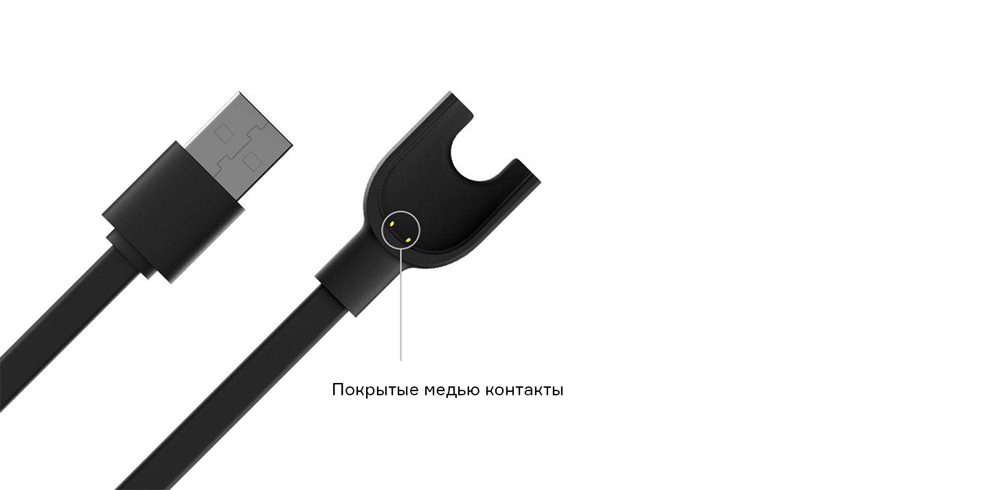 xiaomi-mi-band-2-charger-cable-2.png