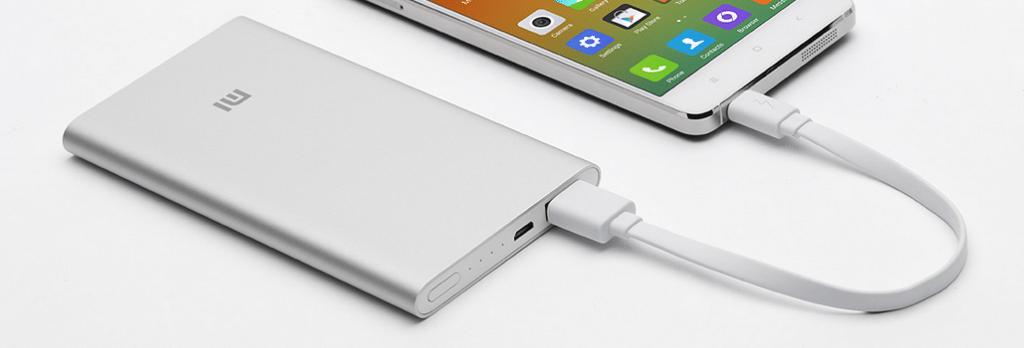 купить Xiaomi Mi Power Bank 5000mAh цены, скидки, распродажи в интернет-магазине fishki.ua0mAh