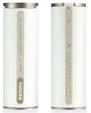 Купить Портативную батарею Remax Power Bank Ring holder RPL-26 5000 mah Black цены, скидки, распродажи в интернет-магазине fishki.ua