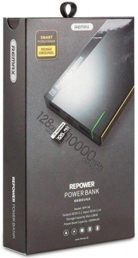 remax-power-bank-repower-rpp-58-10000-mah-white-grey2.jpg