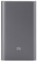 Xiaomi Mi Power Bank 10000mAh Pro Grey