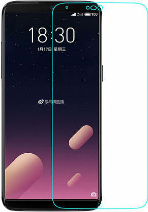 Защитное стекло Mocolo 2.5D 0.33mm Tempered Glass Meizu 15 Plus фото