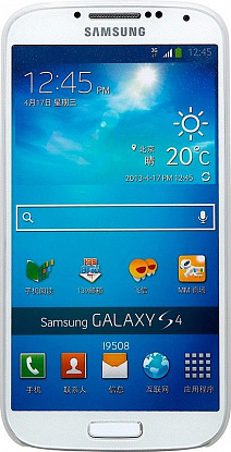 Чехол-накладка Ozaki O!coat 0.4 Jelly для Samsung Galaxy S IV Transparent - Фото №2