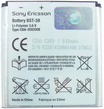 Аккумулятор Sony Ericsson S500i (BST-38)